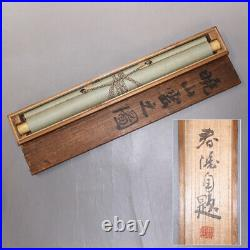 JAPANESE PAINTING LANDSCAPE HANGING SCROLL JAPAN VINTAGE PICTURE MOUNTAIN 693m