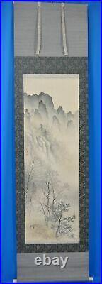 JAPANESE PAINTING LANDSCAPE HANGING SCROLL JAPAN VINTAGE PICTURE Old Art 696m