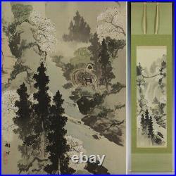 JAPANESE PAINTING LANDSCAPE Old HANGING SCROLL OLD JAPAN Antique 594p