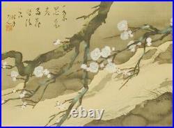 JAPANESE PAINTING PLUM RIVER LANDSCAPE ART HANGING SCROLL JAPAN ANTIQUE c643