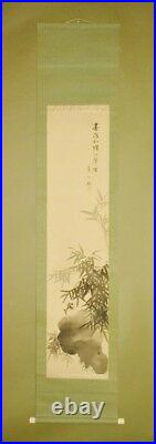 JAPANESE SPARROW HANGING SCROLL 70.9 PAINTING BAMBOO Old AGED ART Japan c390