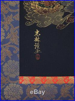 JAPANESE VINTAGE PAINTING Buddhism Bodhisachs HANGING SCROLL OLD JAPAN d411