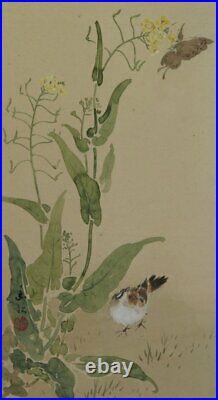 Japan Byobu wind screen 1900s interior 6 panel painting