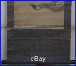 Japan tiger scroll Nekotora antique scraft 1800s fine art painting