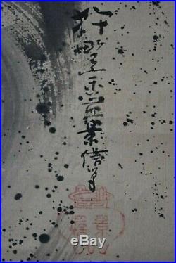 Japanese Antique Hanging Scroll KAKEJIKU Dragon Painting Silk Signed