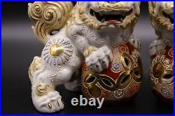 Japanese Antique Kutani Hand Painted Porcelain Foo Dog Statue Figurines Pair