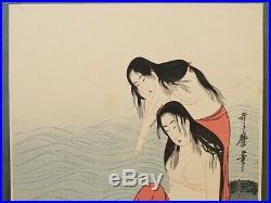 Japanese Antique Woodblock print Ukiyoe Picture book Utamaro 290 x 210 mm