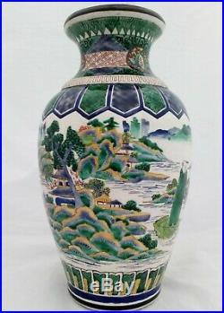 Japanese Aode Ko Kutani Style Porcelain Vase Antique Painted Daruma Meiji 31 cm