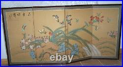 Japanese Byobu 4 panel Silk Screen Painting Folding Room Divider 35 1/2 x 70