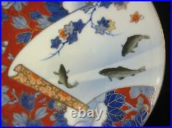 Japanese Fukagawa Signed Hand Painted Plate 7 Koi Fish Peonies Red Gilt