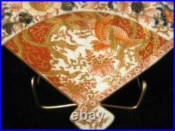 Japanese Fukagawa Signed Hand Painted Plate Fan Sensu 10.75 Phoenix Gilt
