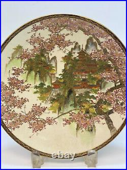Japanese Hand Painted Satsuma Porcelain Cabinet Plate, Temple Cherry Blossoms
