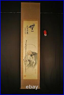 Japanese Hand Painted Signed Sumi-e Buddhist Monk Scroll