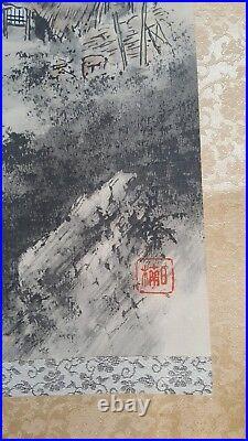 Japanese Hanging Scroll Mountain Fishing Village Painting Art Asian 45 x 16