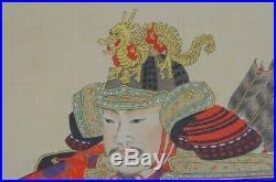 Japanese Hanging Scroll Sengoku Samurai Painting on a Silk Sined Busho