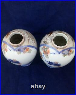 Japanese Koransha Porcelain Vases Painted Cranes and Carp Antique Meiji 1890