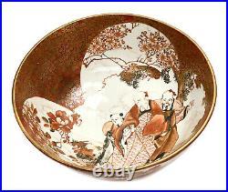 Japanese Kutani Hand Painted Porcelain Centerpiece Bowl, Likely Meiji Period