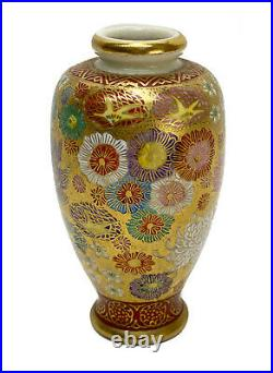 Japanese Mille Fleur Satsuma Hand Painted Porcelain Gilt and Floral Vase