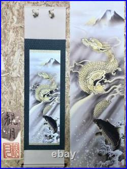 Japanese Painting Hanging Scroll Rising Dragon, Carp and Mt. Fuji