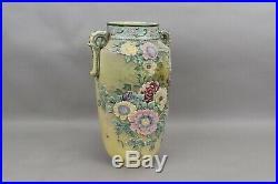 Japanese Satsuma Floral Moriage Vase Ceramic Handles Hand Painted 13 Meiji
