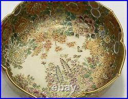 Japanese Satsuma Porcelain Bowl, Multi-Colored Hand Painted Flowers