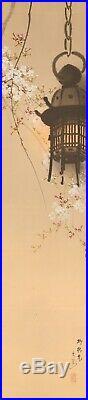 Japanese Scroll Kakejiku Imai Keiju Sakura & Lantern Hand Painting on silk withbox