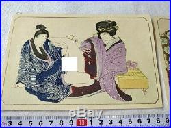 Japanese Shunga Paper 12 picture set UKIYOE Erotic woodblock print -b919
