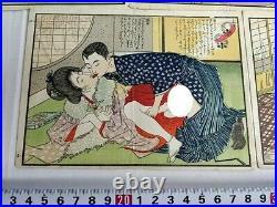 Japanese Shunga Paper 8 picture set UKIYOE Erotic woodblock print -d0517