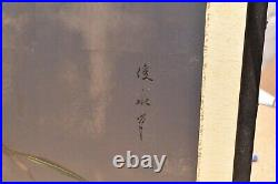 Japanese VTG Chinese 4 Panel Folding Screen Byobu Painted 72x36 Asian Antique