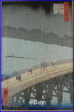 Japanese WB Hiroshige Sudden Shower over Shin-Ohashi Bridge & Atake