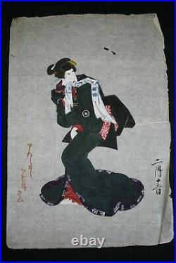 Japanese Woodblock Print Draft Paintings