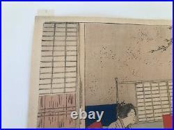 Japanese Woodblock Print Gekko Ogata 2 Geisha Tea Ceremony No Frame