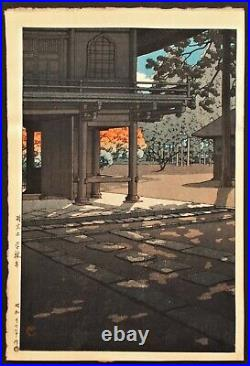 Japanese Woodblock Print Heiringi Temple at Nobidome, Tokyo by Kawase Hasui