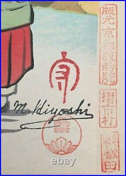 Japanese Woodblock Prints(5) & Painted Ceramic Plate(2) By Hiyoshi Mamoru(1885-)