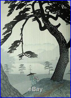 Japanese Woodblock by Shiro Kasamatsu Kinokunisaka in the Rainy Season