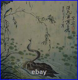 Japanese Zen Ink Sumi Hand Painting Heron Catching a Fish Signed