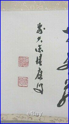 Japanese Zen hanging scroll Kanji by Sekioh Fukumoto Calligraphy Tea ceremony