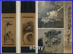 Japanese antique hanging scroll painting Kano Tsunenobu Dragon and Tiger