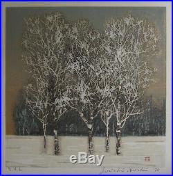 Japanese print HOSHI JOICHI Five Trees unframed 1976