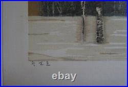 Japanese print HOSHI JOICHI Five Trees unframed 1976 Fuyuki no namiki