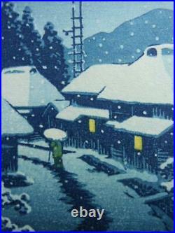 KAWASE HASUISnow Terashima Village woodblock prints Landscape painting
