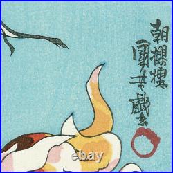 KUNIYOSHI UTAGAWA Japanese Woodblock Print Reprint HYAKUMONOGATARI UKIYOE JAPAN