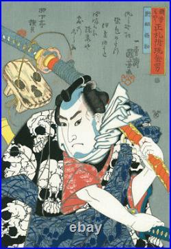 KUNIYOSHI UTAGAWA Japanese Woodblock Print Reprint NOZARASHI GOSUKE UKIYOE JAPAN
