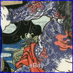 KUNIYOSHI UTAGAWA Japanese Woodblock Print Reprint ROURI HAKUCYOU CYOUJYUN Japan