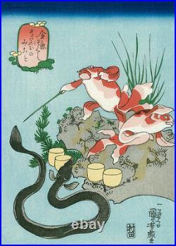 KUNIYOSHI UTAGAWA Japanese Woodblock Print Reprint SUSANOONO MIKOTO UKIYOE Japan