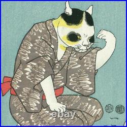 KUNIYOSHI UTAGAWA Japanese Woodblock Print Reprint TATOE ZUKUSHI NO UCHI Japan