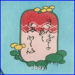KUNIYOSHI UTAGAWA Original Japanese Woodblock Print Reprint MATOI JAPAN UKIYOE
