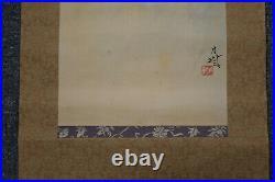 Koi Japanese Hanging Scroll KAKEJIKU Asian Antique Art Vintage Ink Painting