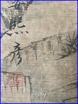 Korean Scroll Painting Jiang Xi Yang Hunters Archers Vintage Japanese Joseon