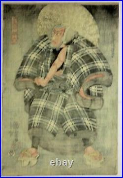 Kuniyoshi c. 1850 JAPANESE WOOD BLOCK PRINT Daroku in a manly pose